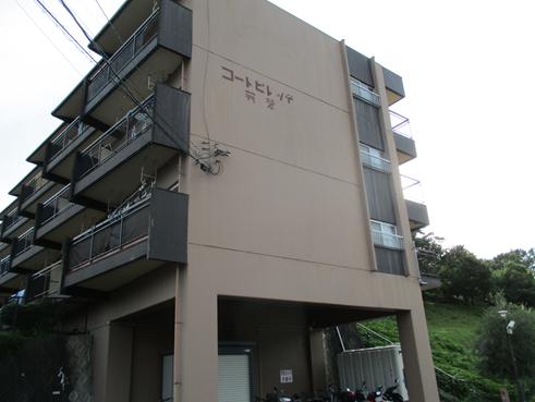 三島市アパート塗装施工前