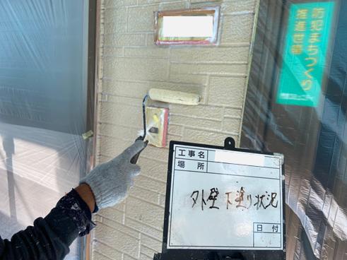 沼津市 経年劣化で色褪せたサイディング外壁シリコン塗料で蘇る
