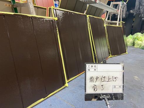 沼津市外壁雨戸塗装後