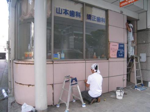 沼津外壁塗装施工中