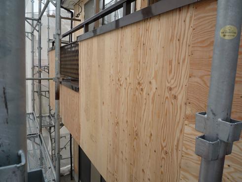 沼津市外壁合板設置